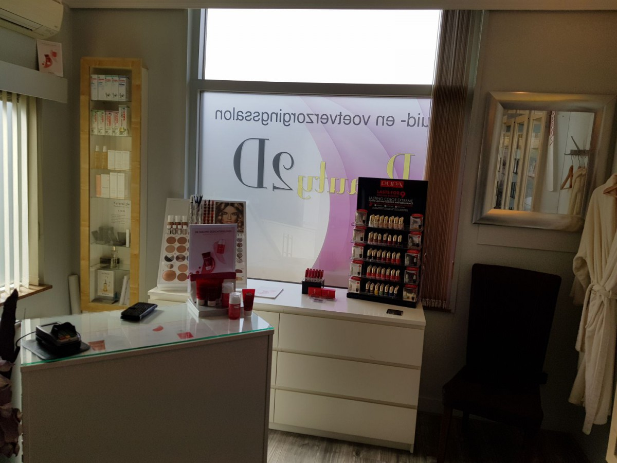 photo - Schoonheidssalon Beauty2D